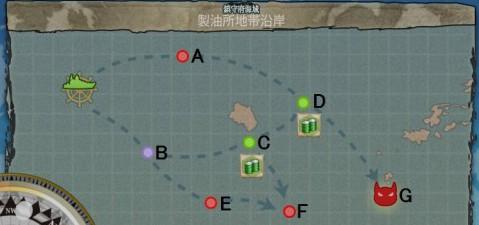 1-3南西諸島沖