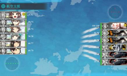 支援攻撃航空支援ビジュアル