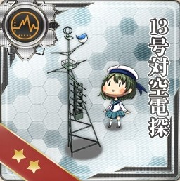 13号対空電探