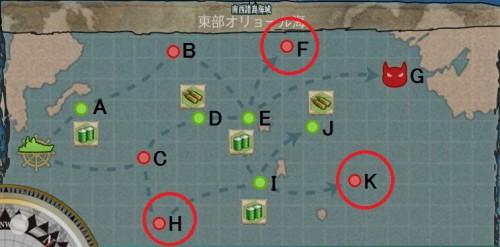 2-3マップ補給艦が出るマス